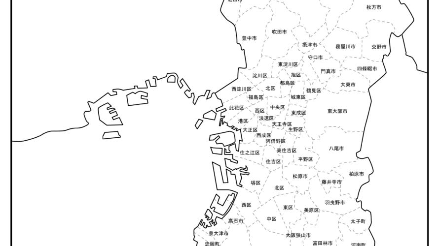 2021年度小学校・中学校教科書採択 大阪府